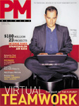 PM Network Magazine's lead article on virtual teamwork (440 KB), featuring Ross Dawson on the cover
