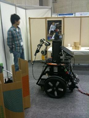 journalist-robot-recent.jpg